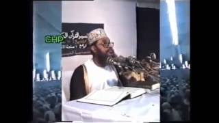 Jannat o Jahannamer Alochona by Allama Delwar Hossain Saidi