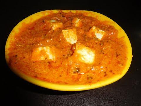 Xxx Mp4 Kadai Paneer Recipe Restaurant Style 3gp Sex