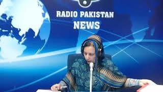 Radio Pakistan News Bulletin 1100 AM (16-07-2018)