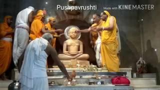Jain Panchamrut Abhishek