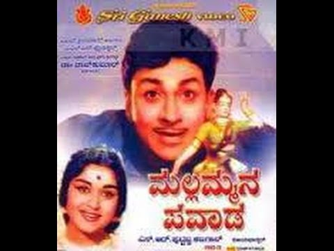 Xxx Mp4 Mallammana Pavada – ಮಲ್ಲಮ್ಮನ ಪವಾಡ 1969 Feat Dr Rajkumar B Sarojadevi Full Kannada Movie 3gp Sex