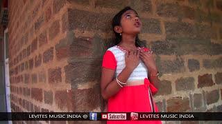 new telugu christian songs 2017||Sorry Jesus Sorry||Jesus Song By Rosey