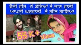 Fan Nanki Da Veer Da New Punjabi Song Goldy Manepuria