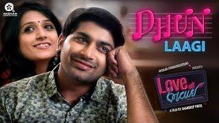 Dhun Laagi   Love Ni Bhavai   Sachin-Jigar   Siddharth Amit Bhavsar   Gujarati Song