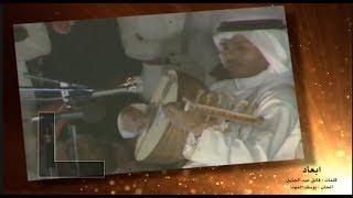 محمد عبده  :  ابعاد  ...  حفلة الدرب - جيزان 1984