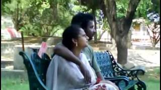 Desi Couple In A Park Youtube