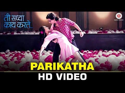 Parikatha | Ti Saddhya Kay Karte | Abhinay Berde & Isha Phadke | Kaushik Deshpande