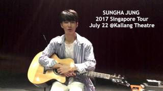 Sungha speaks about his upcoming show in Singapore!
