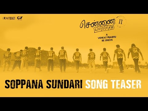 Xxx Mp4 Chennai 600028 2nd Innings Teaser Soppana Sundari Version Black Ticket Company 3gp Sex