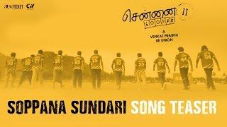 Chennai 600028 2nd Innings Teaser | Soppana Sundari Version | Black Ticket Company
