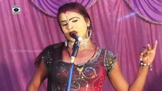 HD Bhojpuri Nautanki 2016 - Baraf Ka Pani - UP - Bihar