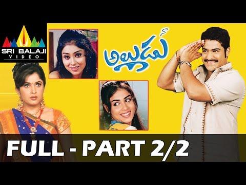 Xxx Mp4 Naa Alludu Telugu Full Movie Part 2 2 Jr NTR Shriya Genelia Sri Balaji Video 3gp Sex