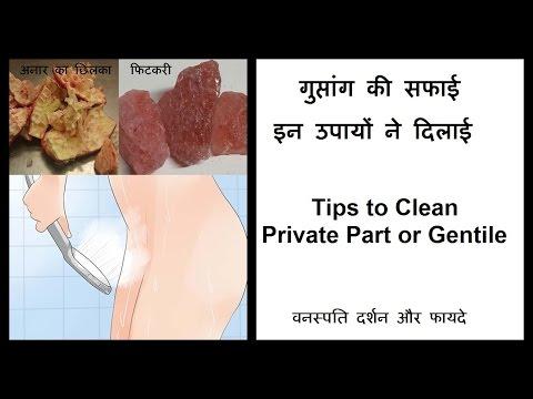 Xxx Mp4 लड़की की गुप्तांग की सफाई का सही तरीका Ladki Ki Guptang Ku Safai Ka Sahi Tarika 3gp Sex