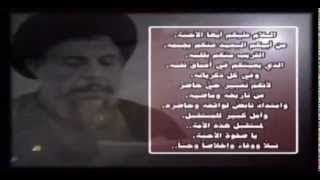 [DOCUMENTARY] Baqir Al Sadr Part 4/4 [Urdu]