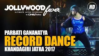 Item Dance at Khandagiri Jatra 2017 - Parbati Gananatya - Jollywood Fever