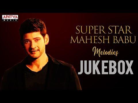 Xxx Mp4 ★ Super Star ★ Mahesh Babu Melodies Birthday Special Jukebox 3gp Sex