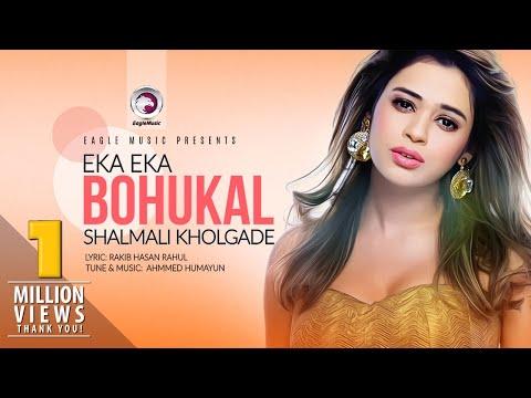 Eka Eka Bohukal (Video Song) | Shalmali Kholgade | Bangla New Song 2017 | Full HD