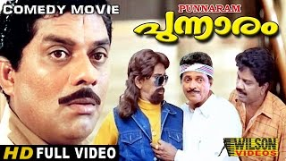 Punnaram Malayalam Full Movie HD