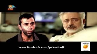 طنز ماتادور-#pakeshadi