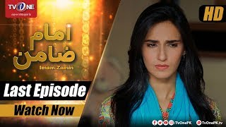 Imam Zamin | Last Episode 24 | TV One Drama | 5th February 2018