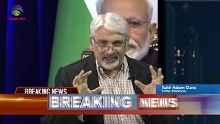 Is Modi Imran Handshake in SCO a hope for Pakistan? Dr Gulrez Sheikh & Tahir Gora @TAGTV