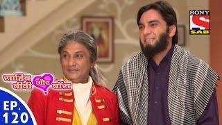 Sahib Biwi Aur Boss - साहिब बीवी और बॉस - Episode 120 - 6th June, 2016
