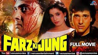 Farz Ki Jung Full Movie | Govinda | Neelam | Shashi Kapoor | Hindi Movies | Bollywood Full Movies