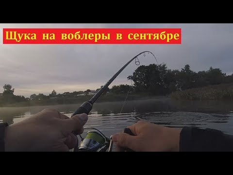 ловля озерной щуки на воблер