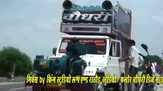 2017 new song bhojpuri langha misscall maraicho