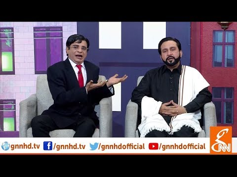 Xxx Mp4 Joke Dar Joke Kamran Khan And Saleem Safi Mubeen Gabol Matkoo GNN 19 January 2019 3gp Sex