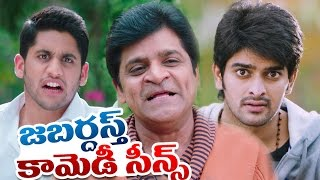 Jabardasth Telugu Comedy Back 2 Back Comedy Scenes Vol 79 | Funny Videos | Latest Telugu Comedy 2016