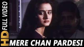Mere Chan Pardesi | Reshma |  Pati Patni Aur Tawaif 1990 Songs | Mithun Chakraborty, Farha Naaz