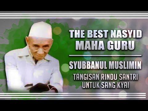 "Download "" New "" Maha Guru   Tangisan Santri Untuk Sang Kyai   Syubbanul Muslimin   Lirik. free"