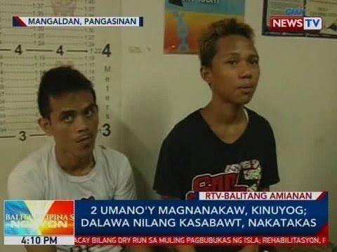 Xxx Mp4 BP 2 Umano Y Magnanakaw Kinuyog Sa Pangasinan 3gp Sex