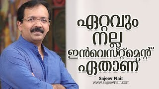 Investing in yourself - Sajeev Nair - Malayalam motivation