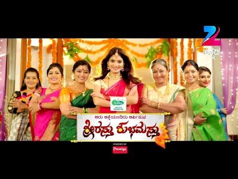Xxx Mp4 Shrirasthu Shubhamasthu Title Song 3gp Sex