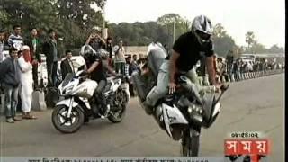 BD Ghost Riderz Bike Stunt
