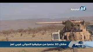 الجيش اليمني يحرر جبل الحديدة بمديرية ناطع في البيضاء