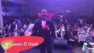 جمالك مابيخلص من حفل كندا مونتريال 2018 حسين الديك