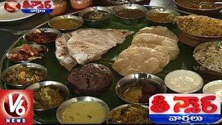 Hyderabad Restaurant Offers Baahubali Thali | Teenmaar News | V6 News