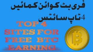 Top 4 BTC Earning Sites Free Earn