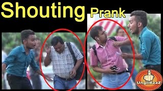 Shouting Ghabra Kyu Rahe Ho| Scare Pranks in India 2016 | Unglibaaz | Cr. zara hut kay