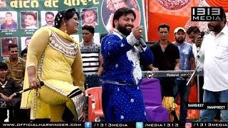 Sarbjeet Bugga Manpreet Bugga Latest New Live June 2017 Official Full HD Video NEW Performance