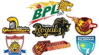 bpl t20 cricket  hot news 2016 and advance news of the bpl in this year.
