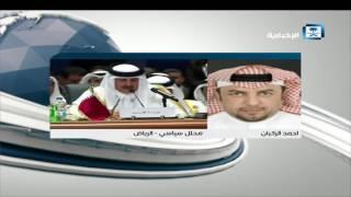الركبان: السلطات في الدوحة وضعت نفسها في مأزق كبير جدا