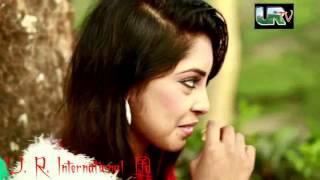 Bangla song এতোটা ভালোবাসি তোমায়