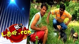 Tamil Comedy | Dougle.com - Plant Scientists | August 11