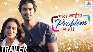 Mala Kahich Problem Nahi Official Trailer - Marathi Movies 2017 | Gashmeer, Spruha | Sameer Vidwans