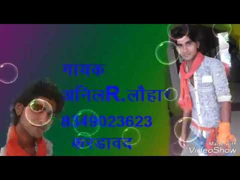 Xxx Mp4 Gayak Kalakar Anil Lohar Kardawad 2 3gp Sex