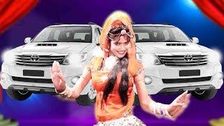 Banni Tharo Banno Diwano: FORTUNER   सुगना बाई का 2019 में सबसे ज्यादा चलने वाला गाना!Original Video